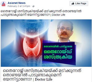 Best Thyroid Surgeon Talk on Endoscopic Thyroidectomy in Asianet News