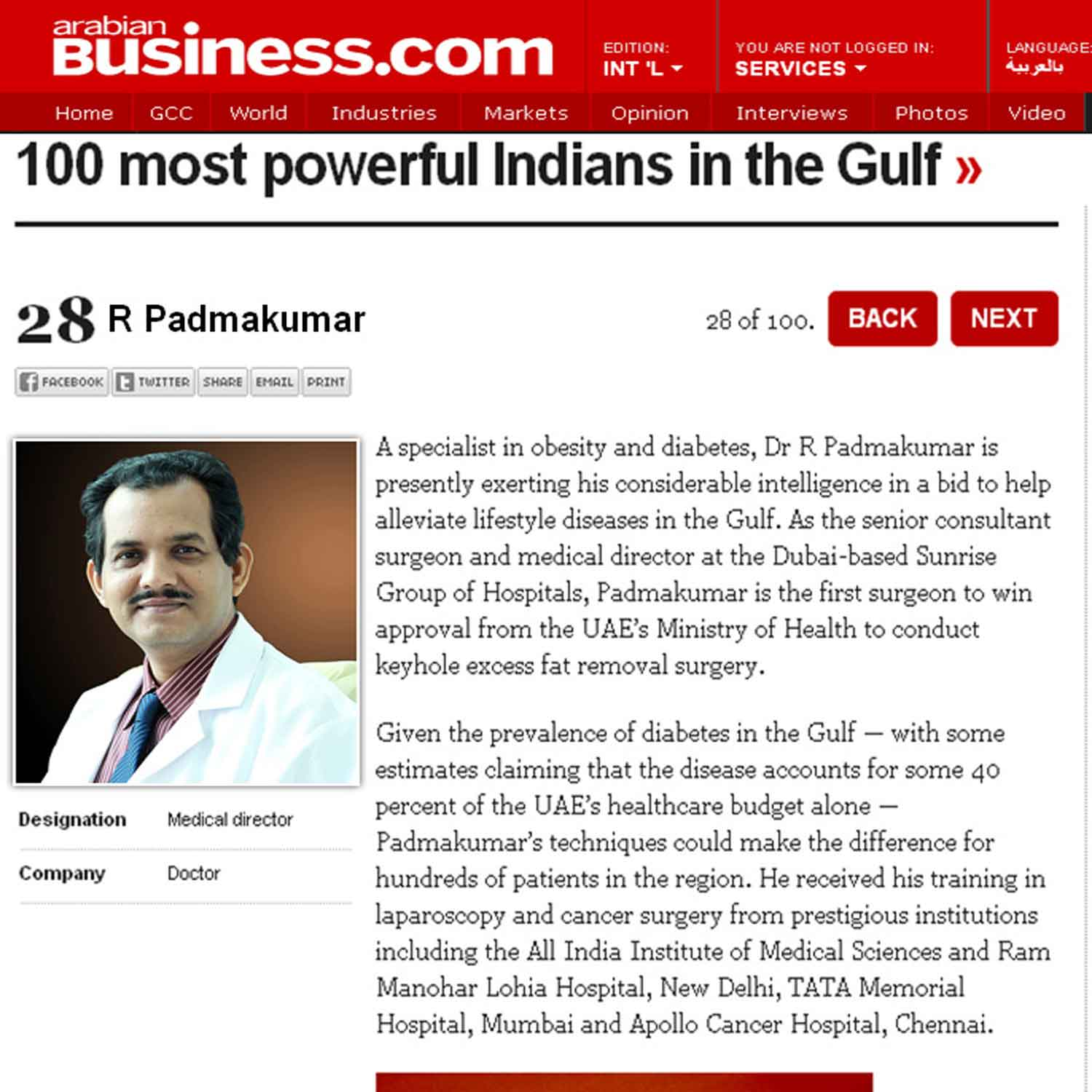100 most powerful Indians in the Gulf