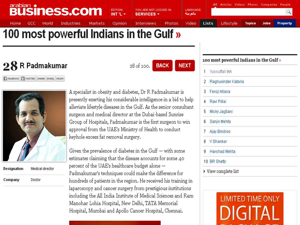 100 most powerful indians in the gulf - Dr R Padmakumar