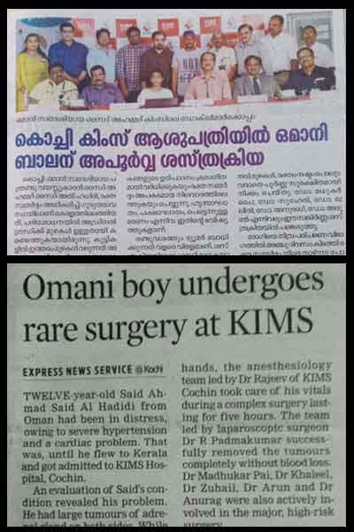 Pheochromocytoma surgery News in Local Newspapers