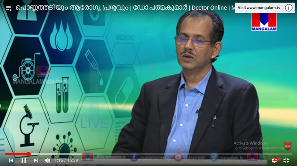 Bariatric Surgery in Kerala - Talk by Dr. R. Padmakumar on Weight Loss Surgery in Kerala